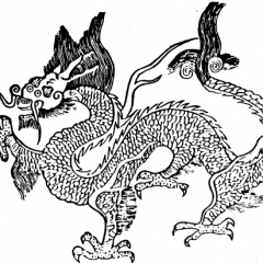 Qi Gong Dragon